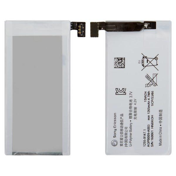 Battery-AGPB009-A003-for-Sony-ST27i-Xperia-Go-Cell-Phone-Li-ion-3.7V-1265-mAh