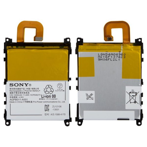 Battery-AGPB011-A001-for-Sony-C6902-L39h-Xperia-Z1-C6903-Xperia-Z1-C6906-Xperia-Z1-C6943-Xperia-Z1-Cell-Phones-Li-ion-3.8V-3000mAh