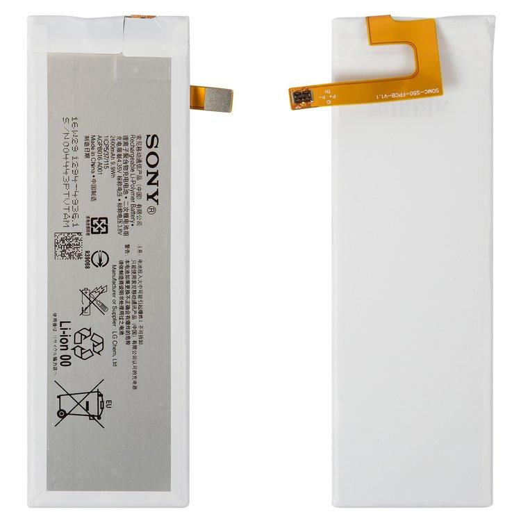 Battery-AGPB016-A001-for-Sony-E5603-Xperia-M5-E5606-Xperia-M5-E5633-Xperia-M5-E5633-Xperia-M5-Dual-E5643-Xperia-M5-Dual-E5653-Xperia-M5-E5663-Xperia-M5-Dual-Cell-Phones-Li-Polymer-3.8-v-2600-mAh