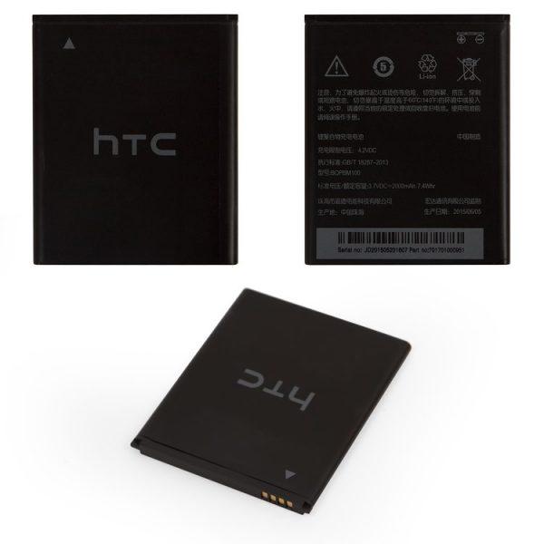 باتری-Battery-B0PBM100-for-HTC-Desire-616-Dual-Sim-Cell-Phone-Li-ion-3.7V-2000mAh