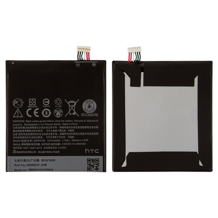باتری-battery-htc-des 626