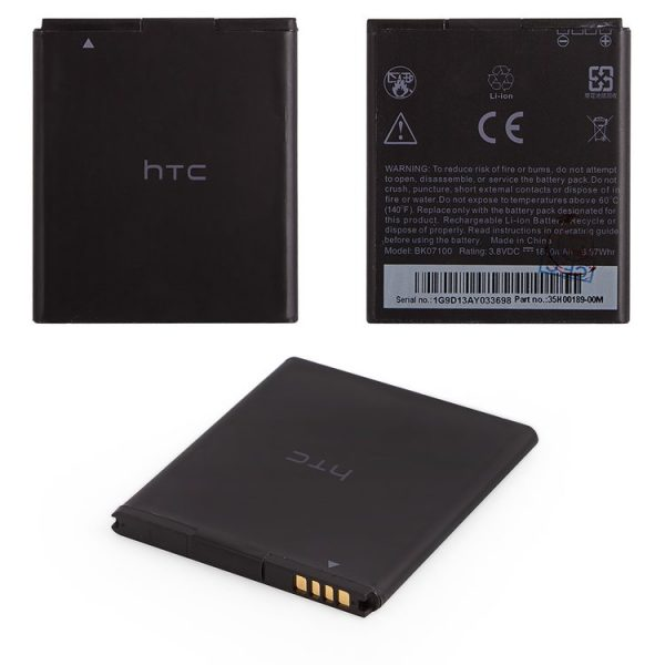 باتری-battery-htc-bk07100