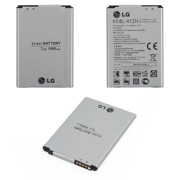 باتری-ال جی-battery-lg-bl 41zh