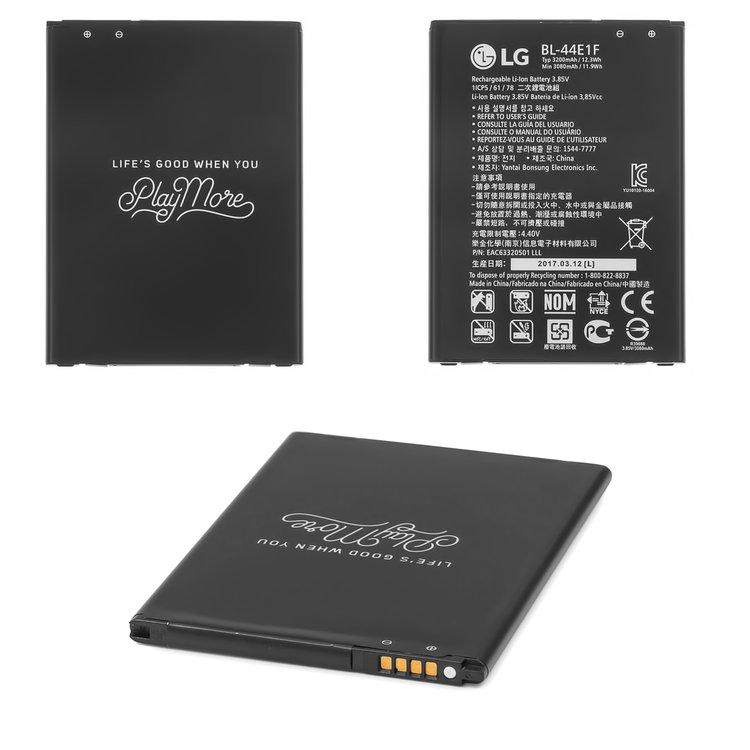 باتری-ال جی-battery-44e1f