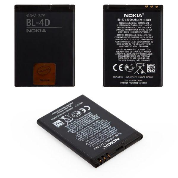 باتری-نوکیا-battery-bl 4d-nokia