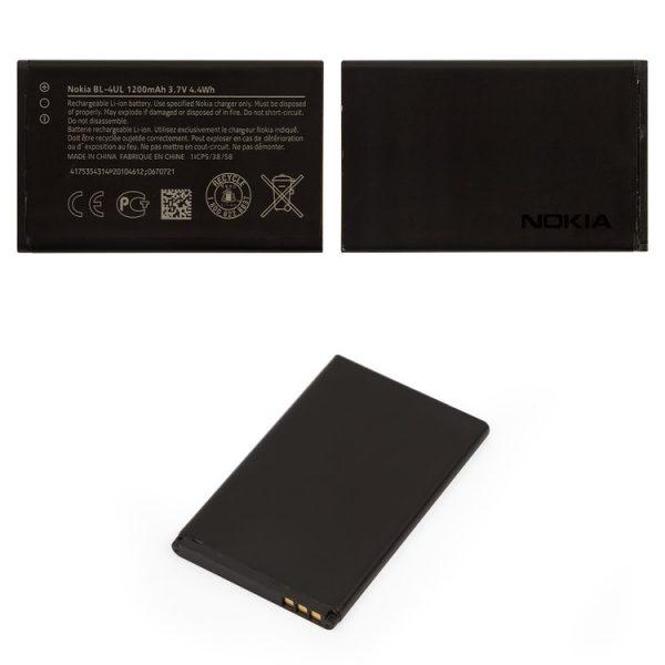 باتری-Battery-BL-4UL-for-Nokia-225-Dual-Sim-Cell-Phone-Li-ion-3.7V-1200mAh