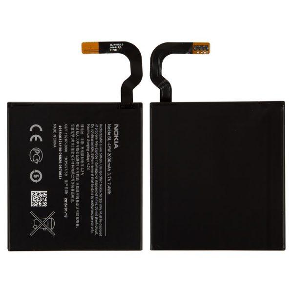 باتری-Battery-BL-4YW-for-Nokia-925-Lumia-Cell-Phone-Li-ion-3.7V-2000mAh