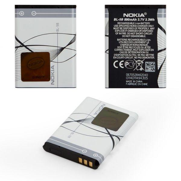 باتری-Battery-BL-5B-for-Nokia-3220-3230-5070-5140-5140i-5200-5300-5320-5500-6020-6021-6060-6061-6070-6120c-6121c-7260-7360-N80-N90-Cell-Phones-Li-ion-3.6V-800mAh