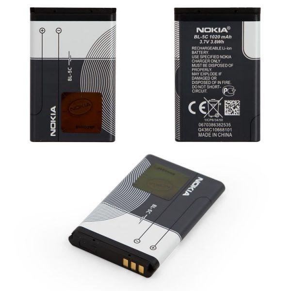 باتری-Battery-BL-5C-compatible-with-Nokia-220-Dual-SIM-Li-ion-3.7-V-1020-mAh