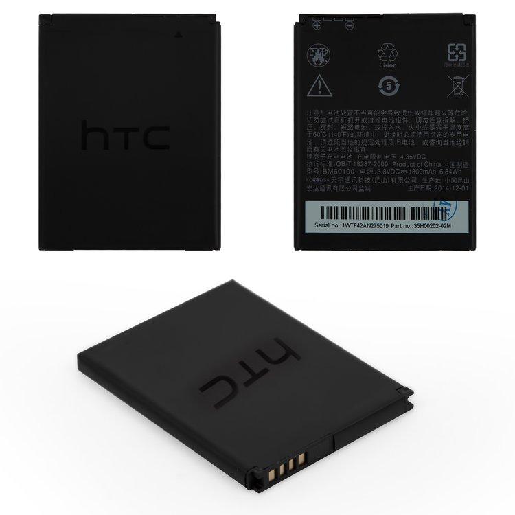 باتری-اچ تی سی-battery-htc-des 500