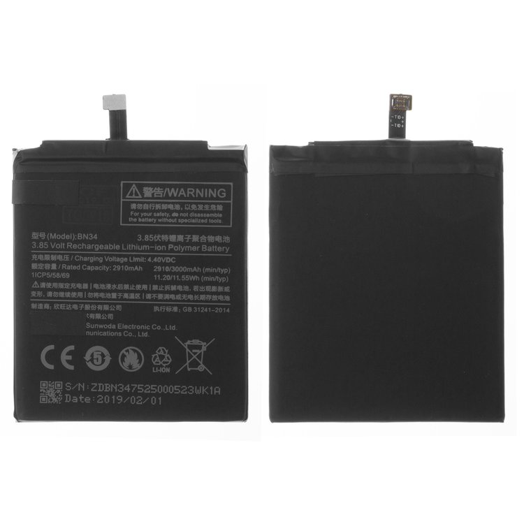 باتری-شیامی-battery-bn34-xiaomi