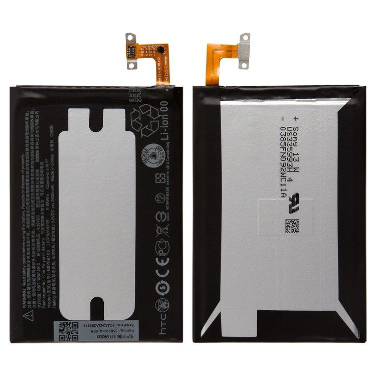 باتری-battery-m8-htc