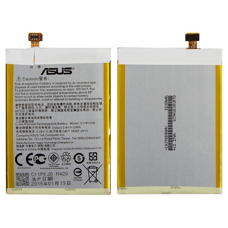 باتری-battery-c11p1325-asus