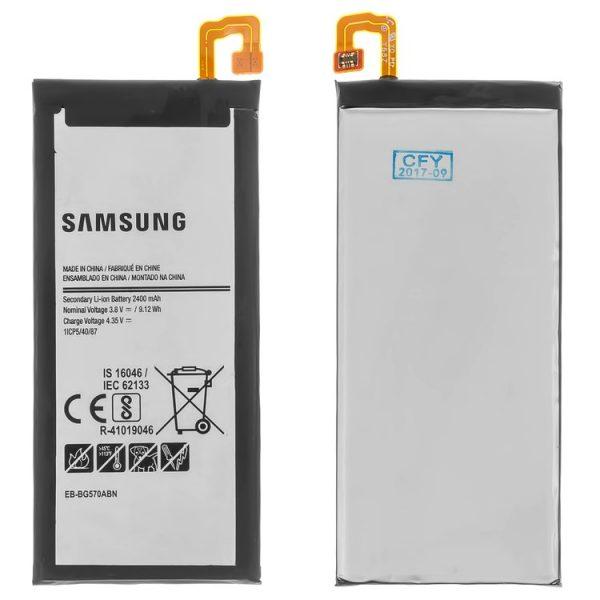 باتری-Battery-EB-B600BC-EB485760LU-EB-B600BEBECWW-for-Samsung-I9295-Galaxy-S4-Active-I9500-Galaxy-S4-I9505-Galaxy-S4-Cell-Phones-Li-ion-3.8V-2600mAh