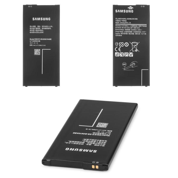 Battery-EB-BG610ABE-for-Samsung-G610-Galaxy-J7-Prime-Cell-Phone-Li-ion-3.85-V-3300-mAh