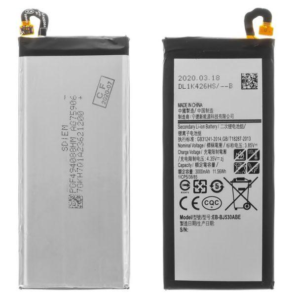 باتری-Battery-EB-BJ530ABE-compatible-with-Samsung-J530-Galaxy-J5-2017-Li-ion-3.85-V-3000-mAh-without-logo
