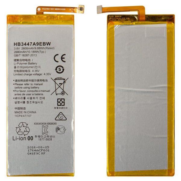 Battery-HB3447A9EBW-for-Huawei-P8-GRA-L09-Cell-Phone-Li-Polymer-3.8-v-2600-mAh