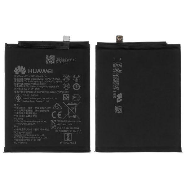 باتری-Battery-HB356687ECW-for-Huawei-Mate-10-Lite-Nova-2-Plus-2017-Cell-Phones-Li-Polymer-3.82-V-3340-mAh