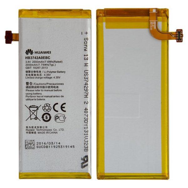 باتری-Battery-HB3742A0EBC-for-Huawei-Ascend-G6-U10-Ascend-P6-U06-Cell-Phones-Li-ion-3.8V-2000mAh