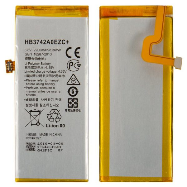 باتری-Battery-HB3742A0EZCplus-for-Huawei-P8-Lite-ALE-L21-Cell-Phone-Li-Polymer-3.8-v-2200-mAh
