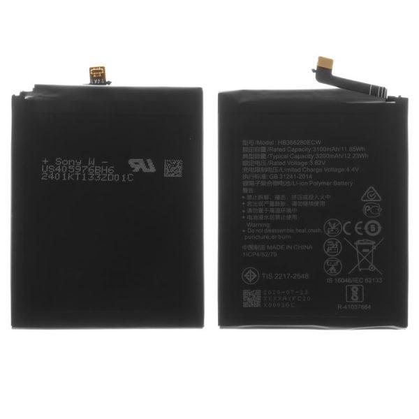 باتری-Battery-HB386280ECW-compatible-with-Huawei-P10-Li-Polymer-3.82-V-3200-mAh-without-logo