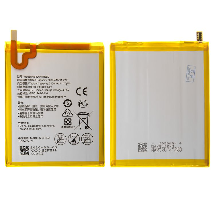Battery-HB396481EBC-compatible-with-Huawei-G8-GR5-Honor-5X-Y6-II-Li-Polymer-3.8-V-3100-mAh-without-logo