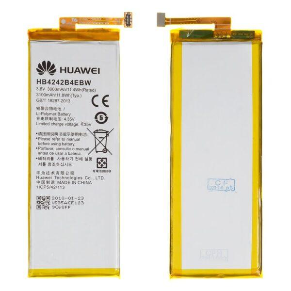 باتری-Battery-HB4242B4EBW-for-Huawei-Honor-6-H60-L02-Cell-Phone-Li-Polymer-3.8-V-3100-mAh