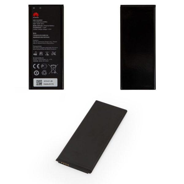 Battery-HB4742A0RBC-for-Huawei-Ascend-G730-U10-Honor-3C-H30-U10-Cell-Phones-Li-ion-3.8V-2300mAh