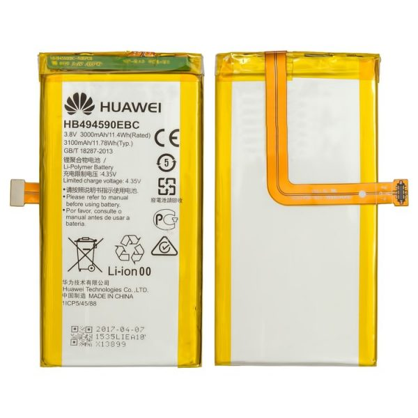 Battery-HB494590EBC-for-Huawei-Honor-7-Cell-Phone-Li-Polymer-3.8-V-3000-mAh