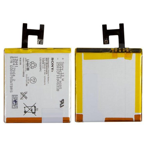 Battery-LIS1502ERPC-for-Sony-C6602-L36h-Xperia-Z-C6603-L36i-Xperia-Z-C6606-L36a-Xperia-Z-Cell-Phones-Li-ion-3.7V-2330mAh (1)