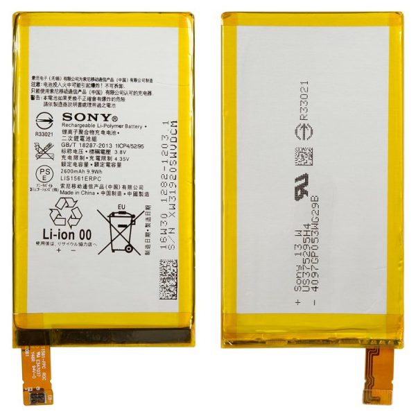 Battery-LIS1561ERPC-for-Sony-D5803-Xperia-Z3-Compact-Mini-D5833-Xperia-Z3-Compact-Mini-Cell-Phones-Li-Polymer-3.8-v-2600-mAh