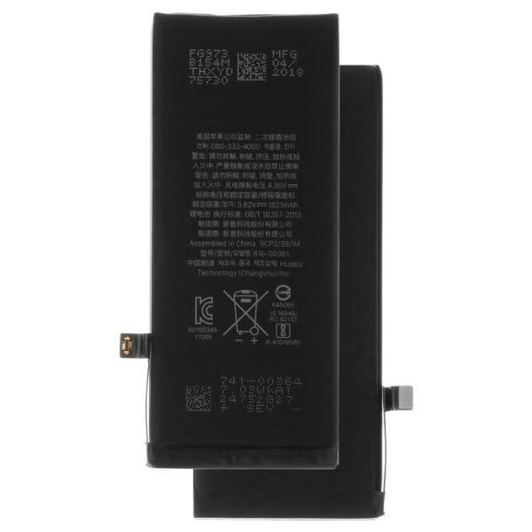 باتری-Battery-for-Apple-iPhone-8-Cell-Phone-Li-ion-3.82-V-1821-mAh-616-0357