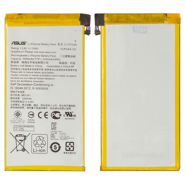 Battery-for-Asus-ZenPad-C-7.0-Z170C-Wi-Fi-ZenPad-C-7.0-Z170CG-3G-ZenPad-C-7.0-Z170MG-3G-Tablets-Li-Polymer-3.77-V-3325-mAh-C11P1429
