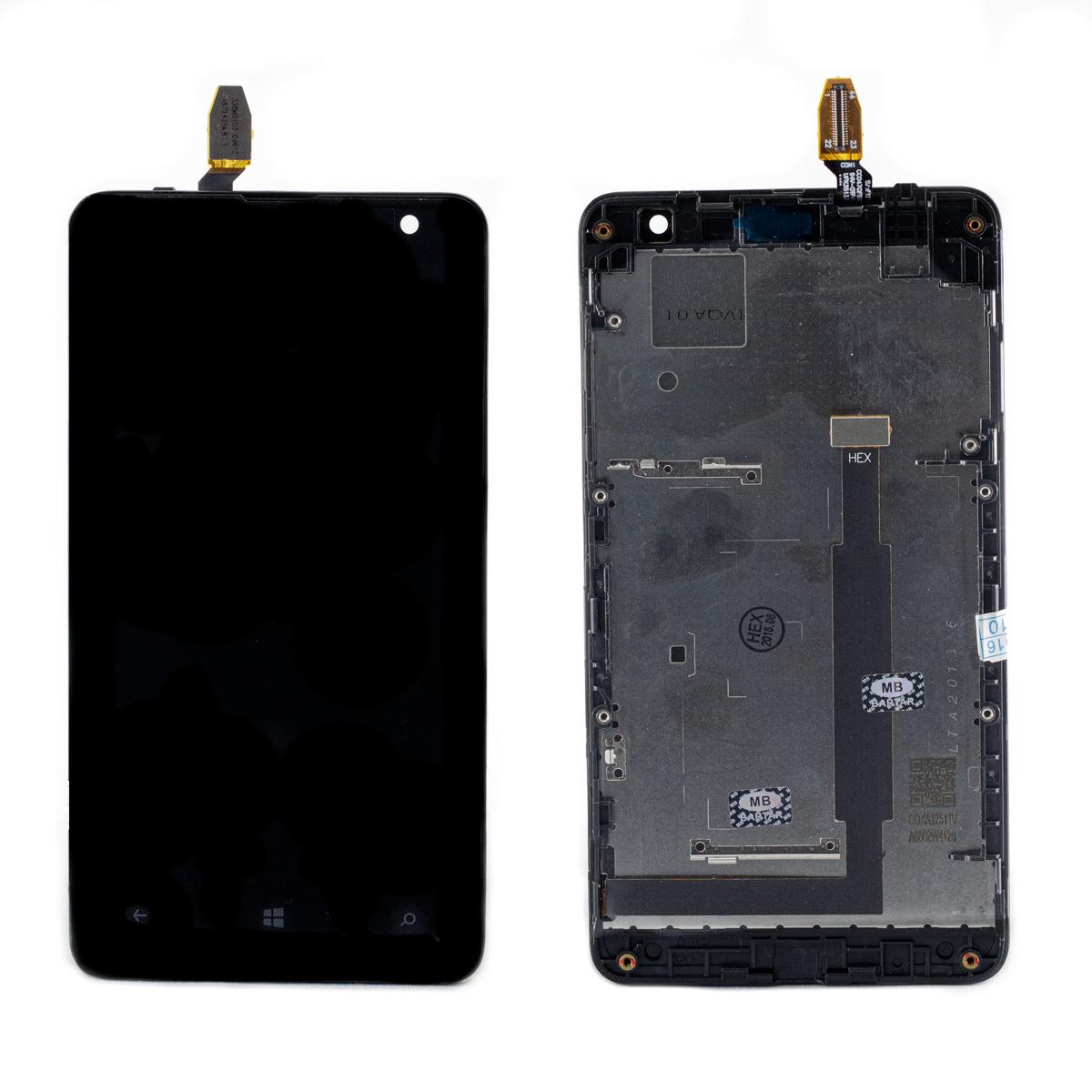ال سی دی نوکیا lcd lumia 625