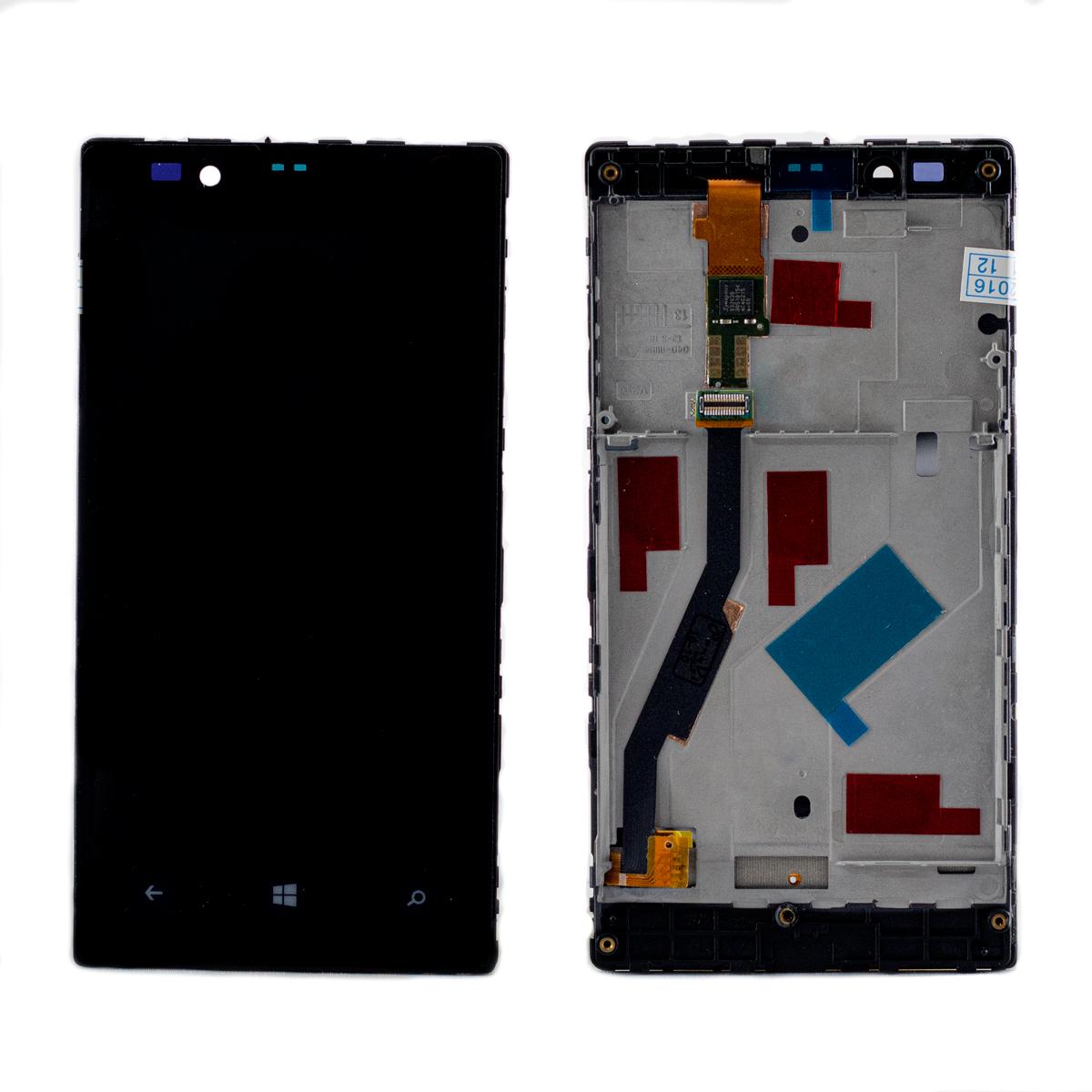 ال سی دی نوکیا lcd lumia 720