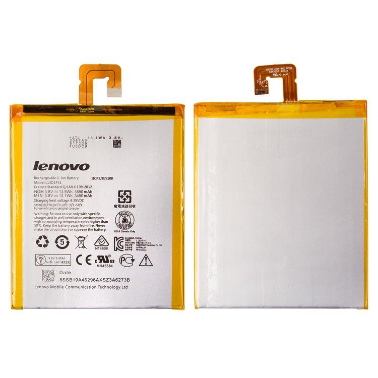 باتری-لنوو-battery-a3500-lenovo
