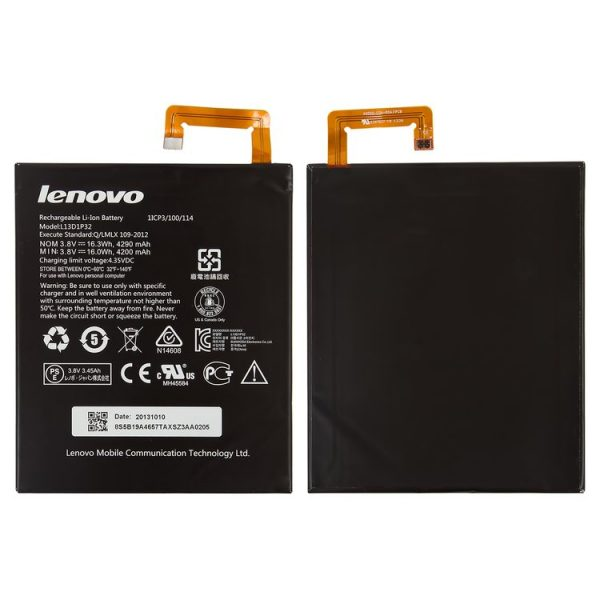 باتری-لنوو-battery-a5500-lenovo