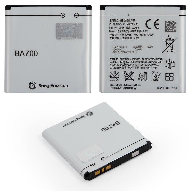 باتری-سونی-battery-ba700