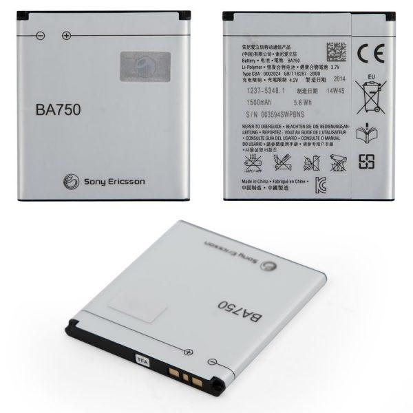 باتری-سونی-battery-ba750