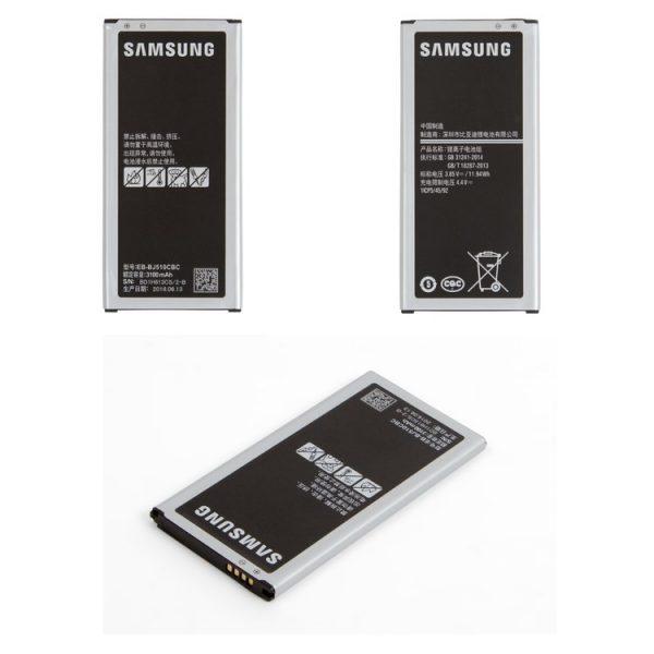 باتری-battery-j510-sam