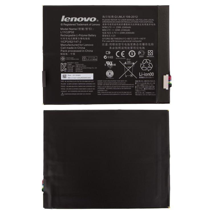 باتری-لنوو-battery-s6000-lenovo